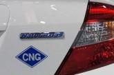 مزایا و معایب دوگانه سوزها و تبدیل خودروهای بنزینی به گاز سوز چیست؟