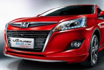 بررسی لوکسژن U6، کراس اووری جدید از سوی خودروسازان تایوان!
