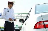 هشدار پلیس به نوگواهینامهها در نوروز ۹۷