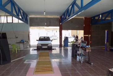 در ایام عید به این مراکز معاینه فنی خودرو در تهران مراجعه کنید