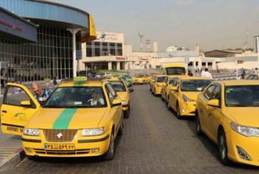 پایان سلطه تاکسی های زرد بر فرودگاه های کشور