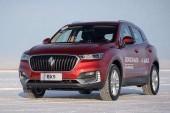 قیمت بورگوارد BX5 مشخص شد + مشخصات خودرو