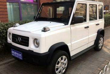 با  Qifeng K7 کپی چینی مرسدسهای کلاس G برای بازار چین آشنا شوید