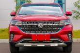 معرفی شاسی بلند جدید دانگ فنگ با نام Fengxing X5S