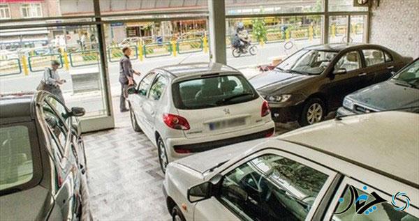 صنعت خودروسازی بازار خودرو