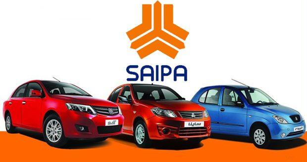 خودروهای پیش فروش شده سایپا و ایرانخودرو چه زمانی به مشتریان تحویل داده خواهد شد؟