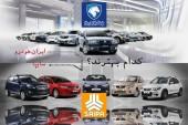 ایران خودرو یا سایپا؛ کدام بهتر است؟