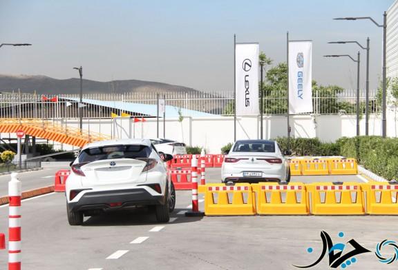 افتتاح اولین مرکز اختصاصی آموزش و تست خودروهای تویوتا و رنو