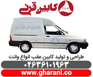 Gharani